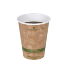 Compostable Paper Coffee Hot Cups🛒
